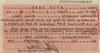 Certificateofidentity1aaa_2